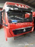 豪沃T5G驾驶室总成 豪沃T5G卡车驾驶室钣金件价格 图片 厂家