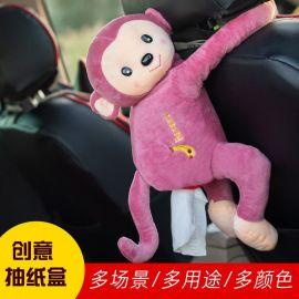 创意新款皮皮猴纸巾盒 车载便携式抽纸猴毛绒玩具 挂式猴子纸巾抽