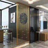 不鏽鋼酒店屏風定製玫瑰金不鏽鋼屏風不鏽鋼客廳創意屏風