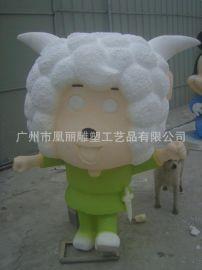 羊年新春福娃财神爷喜洋洋摆件 喜庆泡沫雕塑活动装饰品