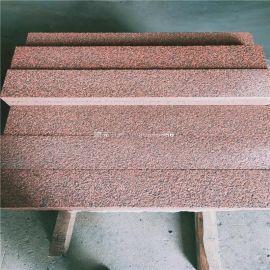天然紅色花崗巖荔枝面 貴妃紅石材火燒麵 光面大理石異形訂做加工