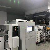 金韋爾CPP流延薄膜機設備