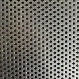 金属过滤冲孔网 不锈钢板冲孔网通风散热筛板 精密排水圆孔网