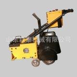 廠家生產電動鏟削機 手推式塑膠跑道鏟削機 PU塗材清除鏟地機