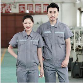 装潢物业工衣工厂车间工作服现货批发定做logo夏季短袖套装薄款