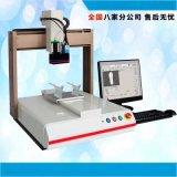 自主设计全自动视觉检测系统设备 尺寸外观定位全自动检测机仪器