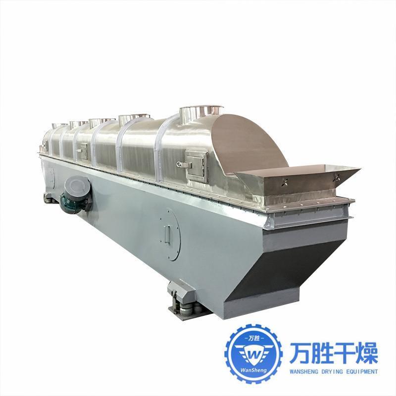 非标定制松花粉颗粒专用振动流化床干燥机 牧场饲料震动干燥设备
