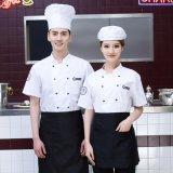 短袖夏款廚師服酒店飯店廚房後廚廚師工衣純棉男女蛋糕烘焙工作服