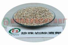 治金铸造专用珍珠岩保温覆盖剂