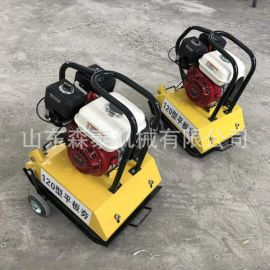 手扶式汽油双向振动平板夯 HZR120平板振动夯实机 沟槽回填打夯机