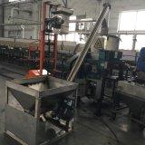 供应全自动螺旋上料机 粉末上料机 颗粒上料机 不锈钢上料机