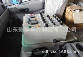 一汽解放A10仪表台  工作台生产厂家图片