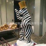 玻璃鋼模擬熊雕塑定製 廠家直銷戶外玻璃鋼組合雕塑 玻璃鋼彩繪