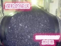 煤沙、粉状物、煤粉等移动式输送机器