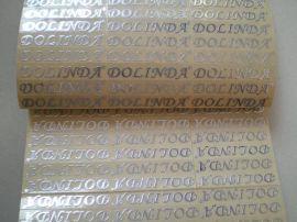 自粘立体镀光金属LOGO商标 LED灯商标移动电源金属商标屏幕标签