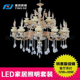 厂家直销鹰鸽照明111W水晶LED吊灯现代风格家居装饰灯具促销