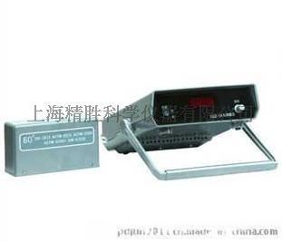 KGZ-1A3台式光泽度仪(KGZ1A光泽度仪)