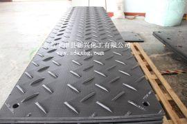 防滑超高聚乙烯铺路垫板|铺路板