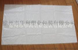 华利 半透明编织袋 覆膜编织袋 18扣 任意尺寸可定做