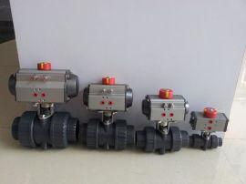 广东气动HFAQ611S-10球阀东莞气动UPVC塑料蝶阀. 电动蝶阀. 手动阀门