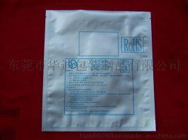 东莞华迪包装供应LED防静电铝箔袋袋/电子包装袋/  袋