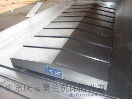 机床导轨钢板防护罩生产厂家
