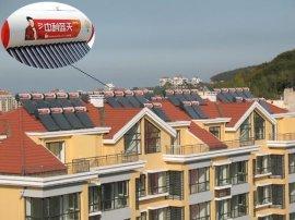 福建太阳能热水工程厂家|工程加盟