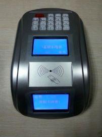 IC卡消費機