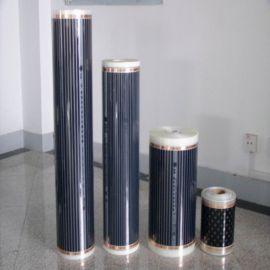 韓國納米遠紅外電熱膜地暖