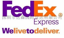 国际快递物流代理DHL/UPS/联邦快递到美国澳洲新西兰马来西亚法国