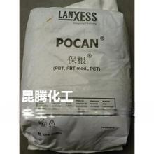 拜耳保根通用PBT 聚對苯二甲酸丁二醇酯 聚酯 B1501 KU2-7018 B3215 S1506 S1517