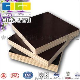建筑模板批发甘肃覆膜板|甘肃松木板 13502087050