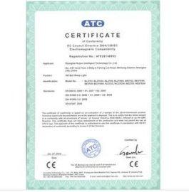 供应 ce认证适配器 多种产品ce认证办理