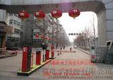 柘城虞城夏邑QG-06道閘停車場系統設計安裝,永城藍牙停車場系統安裝