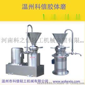 不锈钢立式胶体磨|研磨机|颗粒剂|粉碎机|磨奶酪机厂家温州科信