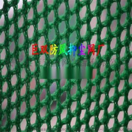 柔性防尘网厂家、防尘网厂家、绿色防尘网、柔性挡风墙、聚乙烯防尘网、聚乙烯挡风墙