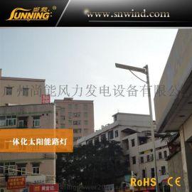 尚能供应太阳能灯系统专用一体化太阳能路灯20W_市政道路LED节能路灯