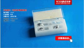 WHB TC处理,12孔板专用细胞爬片/圆形玻片,直径20mm