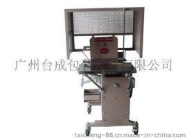 台湾常用牌粉条米粉米线打包捆扎包装机械