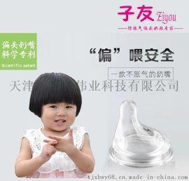 厂家直销 耐高温 液态硅胶奶嘴  PPSU奶瓶 防摔奶瓶 可卸手柄奶瓶