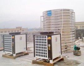 大学院校学生洗澡专用空气能热泵热水器工程安装
