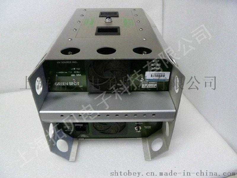 美国GREEN SPOT UV点光源设备