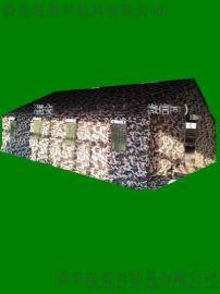 8x5数码迷彩框架棉帐篷