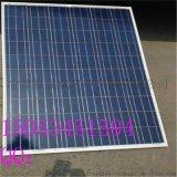 內蒙古供應100W多晶太陽能光伏板發電機風光互補路燈系統 供照明 手機充電 洗衣機專用