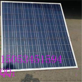 内蒙古供应100W多晶太阳能光伏板发电机风光互补路灯系统 供照明 手机充电 洗衣机专用