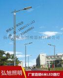 揚州弘旭銷售6米250W道路燈單臂路燈