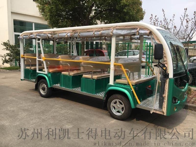 橫店影視城11座敞開式電動觀光車遊覽車介紹