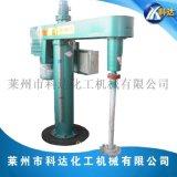 玻璃鋼樹脂攪拌分散機 機械升降調速分散機