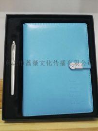 多功能自带充电仿皮记事本厂家定制封面采用PU加印LOGO商务礼品