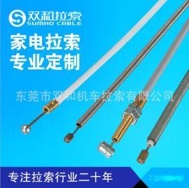 家用电器/商用电器拉索/拉线 RoHs Reach Ts16949   拉索大厂